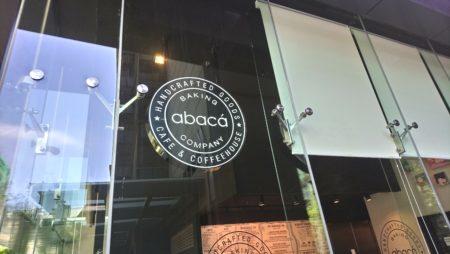 フィリピン・セブの現地で絶対行きたい人気おすすめカフェ10選!Abaca