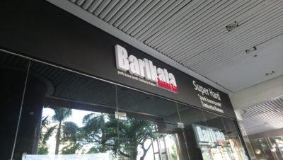 フィリピン・セブで絶対行きたい人気おすすめレストラン10選!Barikata