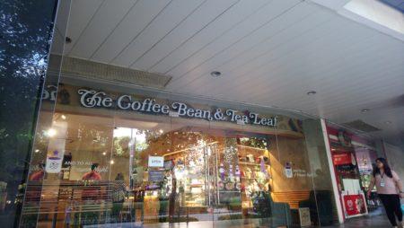 フィリピン・セブの現地で絶対行きたい人気おすすめカフェ10選!The coffee beans