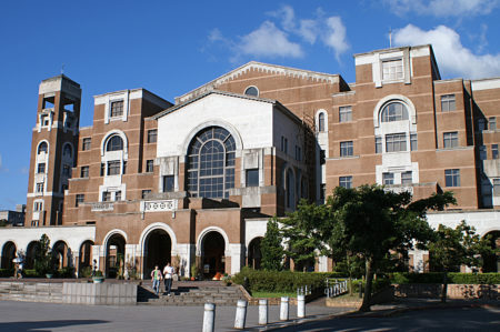 台湾おすすめ大学調査!費用など留学前に知るべき事!国立台湾大学