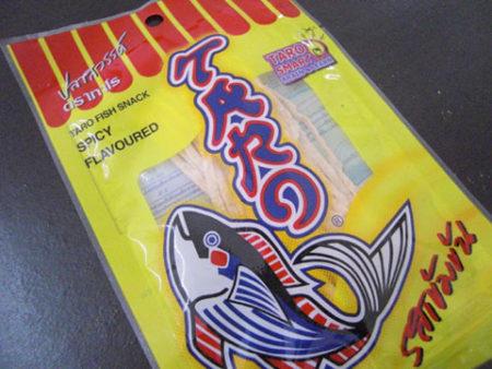 タイで絶対食べたい現地おすすめ人気お菓子15選!タロー