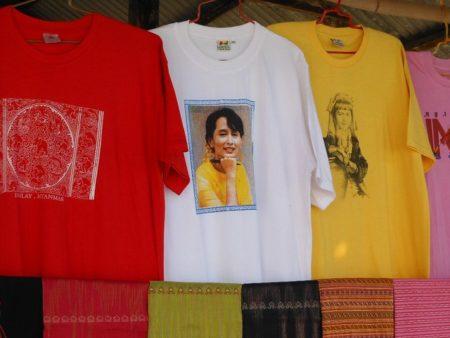 ミャンマー国旗を徹底分析!国旗が持つ6つの秘密とは?6