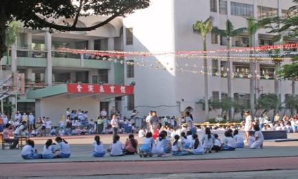 台湾の運動会を調査!現地在住者に聞く6つのおもしろ特徴!2