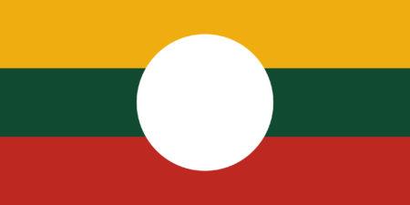 ミャンマー国旗を徹底分析!国旗が持つ6つの秘密とは?2