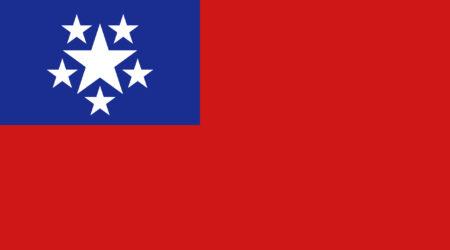 ミャンマー国旗を徹底分析!国旗が持つ6つの秘密とは?3