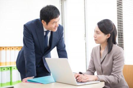 台湾人と仕事する時に注意すべき7つのマナーとは?1