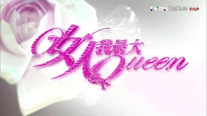 台湾の人気テレビ番組とは?在住者に聞く8つの特徴!8