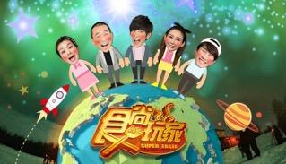 台湾の人気テレビ番組とは?在住者に聞く8つの特徴!7