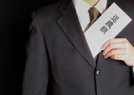 台湾人と仕事する時に注意すべき7つのマナーとは?7