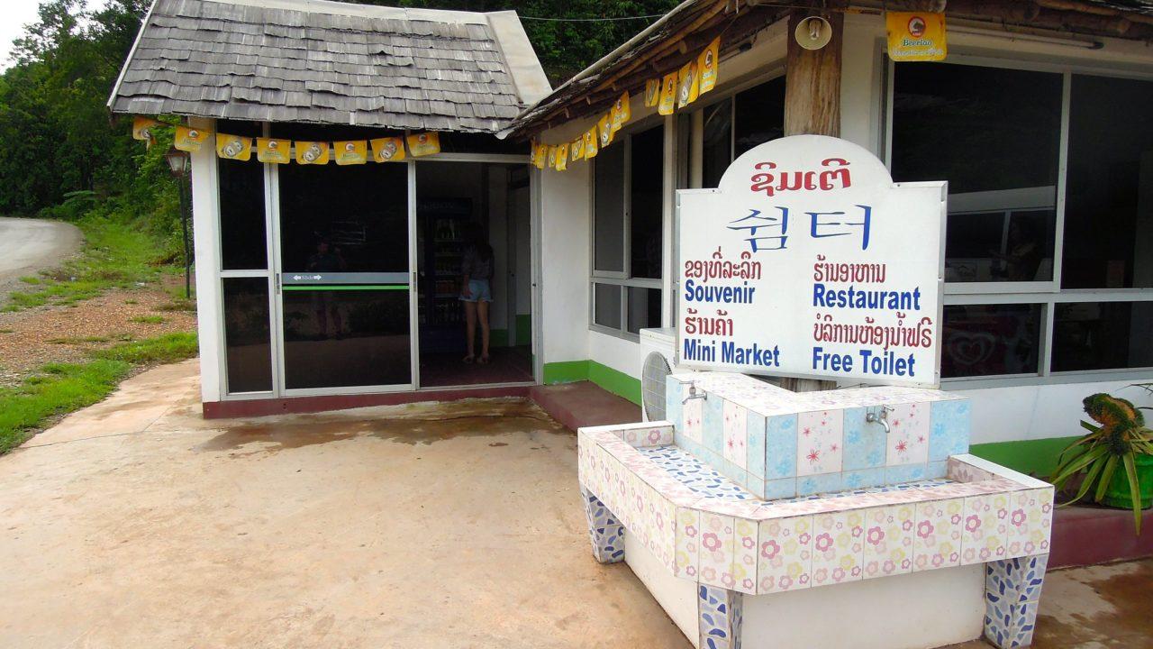 ミャンマーのトイレ事情!使えない場所など7つの注意事項!