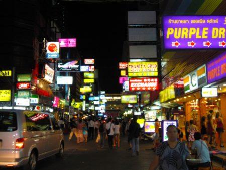タイ語の数字の読み方徹底分析!初心者が覚えるべき8つのコツ!4